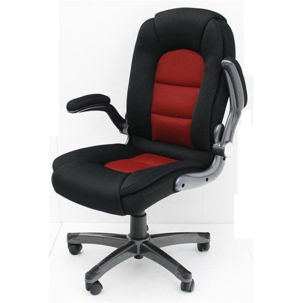 オフィスチェア パソコンチェア 最新アイテム パーソナルチェア 昇降式 高さ調節可 キャスター レッド 肘付き ブラック 購買