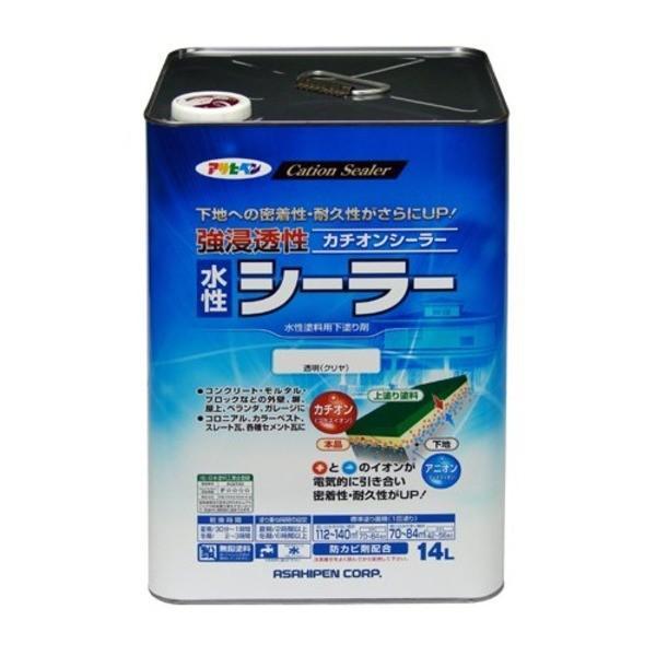 在庫限り 強浸透性水性シーラー 透明 ブランド買うならブランドオフ クリヤ 14L〔代引不可〕