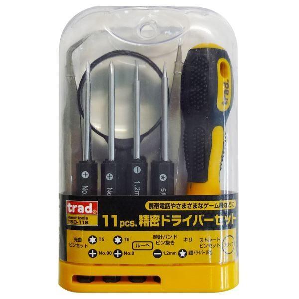 業務用25個セット TRAD オンライン限定商品 精密ドライバーセット TSD-11S 〔11PCS〕 気質アップ