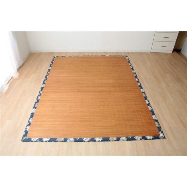 バンブー 竹 ラグマット カーペット 長方形 約3畳 DXHパサール 約180×240cm 正規逆輸入品 裏面:不織布 超人気 専門店 シンプル コンパクトタイプ
