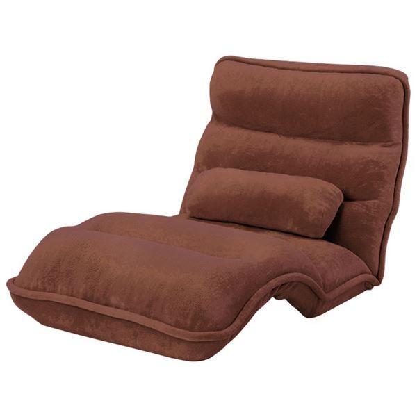 42段階省スペースギア全身もこもこ座椅子 ワイド幅75cm 新品 ブラウン 国際ブランド