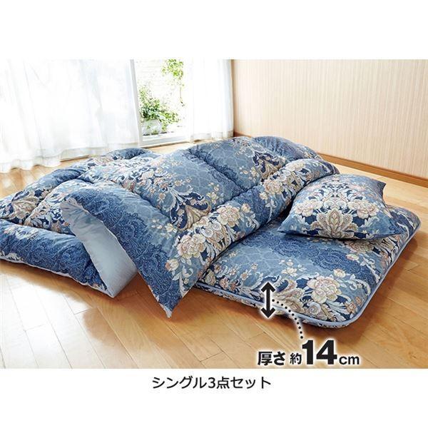 ウルトラボリューム布団セット 〔ブルー お歳暮 即日出荷 シングル 3点セット〕 日本製 ポリエステル 〔寝室 ベッドルーム〕 綿混