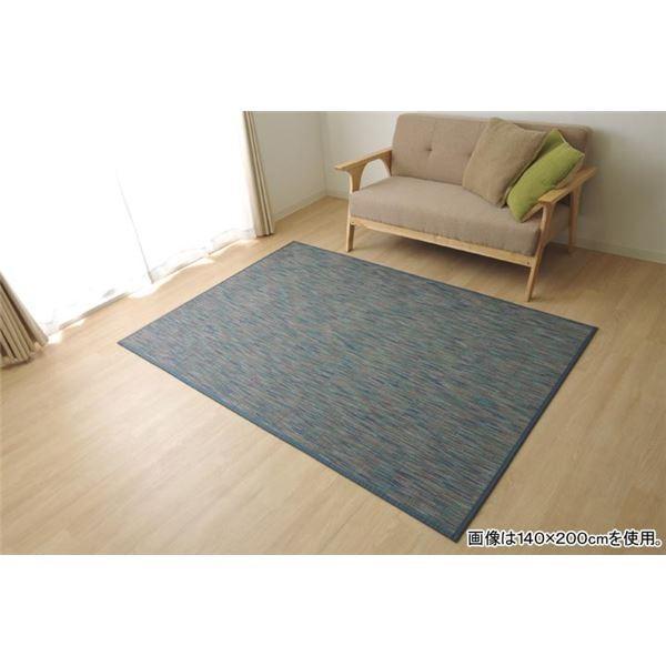 バンブー ラグマット 絨毯 〔ネイビー 約190×300cm〕 竹製 〔リビング〕 DXフォース メーカー公式ショップ セール商品 抗菌作用 無地 高耐久性