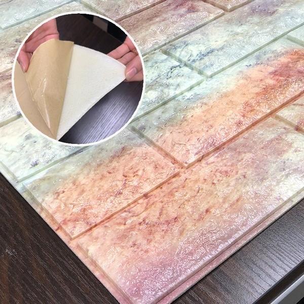 セットアップ クッションブリック〔ツートーンマーブル〕 12枚組 壁紙シール 壁用クッションレンガ 格安激安 煉瓦シート〔代引不可〕 れんがシート 3D立体壁紙