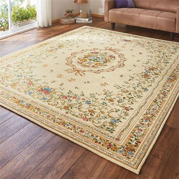 ブーケ柄 人気 ラグマット 絨毯 〔2畳 185cm×185cm〕 床暖房対応 〔リビング〕 ホットカーペット アイボリー 長方形 定価