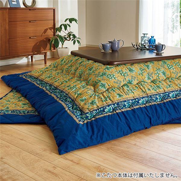 こたつ布団 SALE開催中 寝具 〔掛け布団 単品 幅180cm用 ブルー〕 和室〕 ぶどう柄 居間 表地綿100% 〔リビング ダイニング 迅速な対応で商品をお届け致します