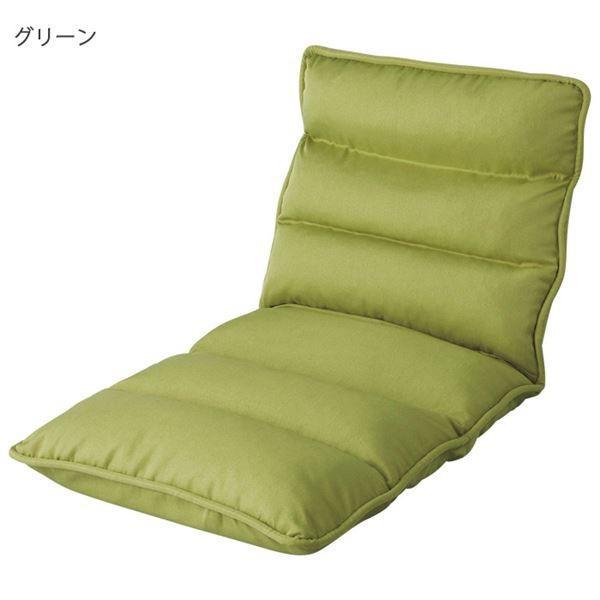低反発 座椅子 フロアチェア 〔ワイドタイプ グリーン〕 折りたたみ式 75×44〜167×75 cm 激安卸販売新品 〔リビング〕 15 人気の定番 スチールパイプ