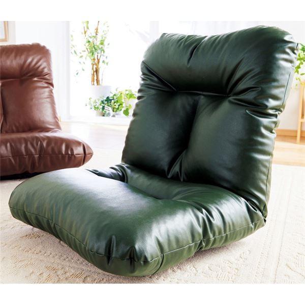 ボリュームたっぷり 座椅子 パーソナルチェア 〔同色2脚組 ダークグリーン〕 5段階リクライニング セール開催中最短即日発送 日本製 信頼