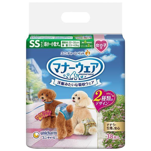 まとめ マナーウェア 女の子用 SSサイズ 超小〜小型犬用 ペット用品 ブランド品 デニム 38枚 〔×8セット〕 ベージュチェック 割り引き
