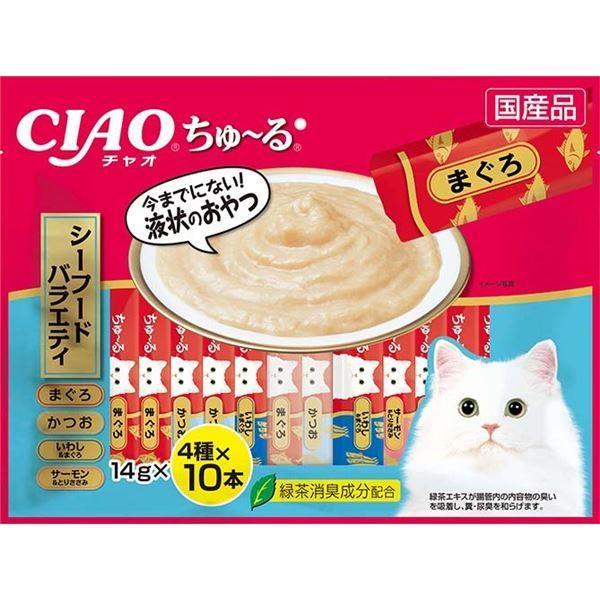 まとめ 日本全国 送料無料 ちゅ〜る 40本入り シーフードバラエティ 有名な 猫フード ペット用品 〔×8セット〕