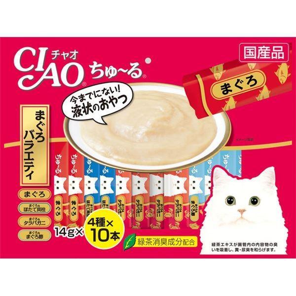 まとめ CIAO ちゅ〜る 返品不可 まぐろバラエティ ペット用品 猫フード 百貨店 14g×40本 〔×8セット〕