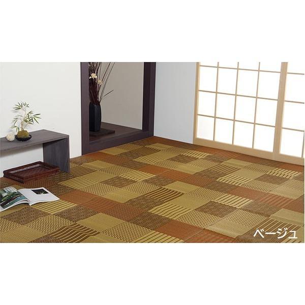 純国産 日本製 い草花ござカーペット 京刺子 オンラインショッピング 数量は多 本間3畳 約191×286cm ベージュ