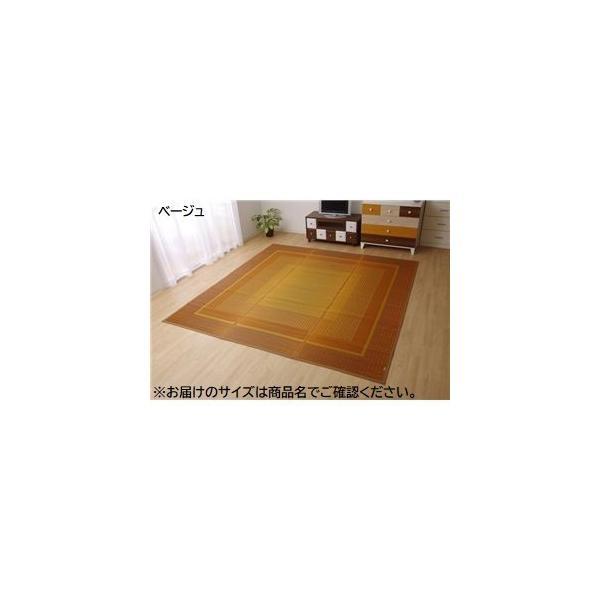 ラグ 注目ブランド い草 シンプル 人気海外一番 モダン 裏:不織布 ベージュ DXランクス 約191×191cm