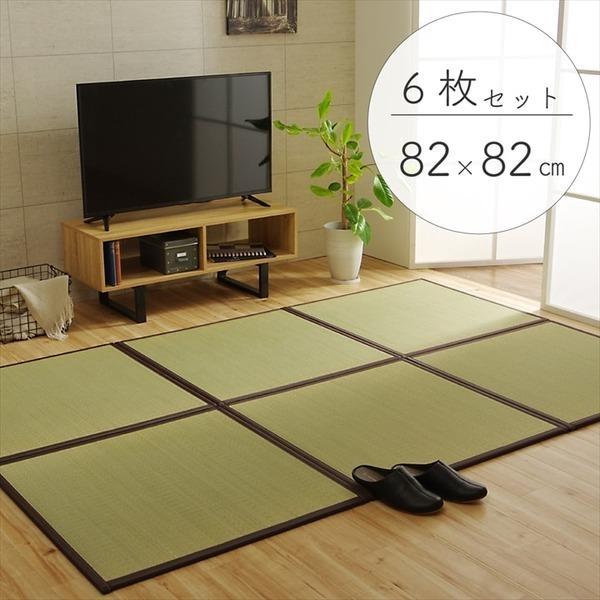 NEW売り切れる前に☆ 純国産 日本製 ユニット畳 天竜 6枚1セット 贈呈 軽量タイプ 82×82×1.7cm ブラウン