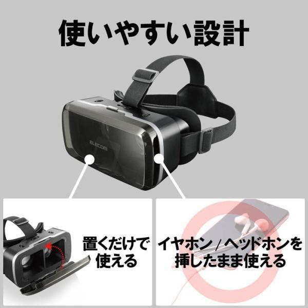 エレコム VRG-M01RBK VRゴーグル VRグラス 目幅・ピント調節可能 VRコントローラー付き Bluetooth DMM動画専用 ( iOs ) メガネ対応 ブラック|musasinojapan|06