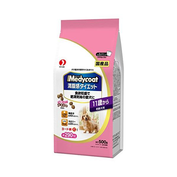 メディコート 満腹感ダイエット 11歳から 老齢犬用 500g ( 250g×2 ) ドッグフード 犬 イヌ いぬ ドッグ おまとめ10個セット musasinojapan