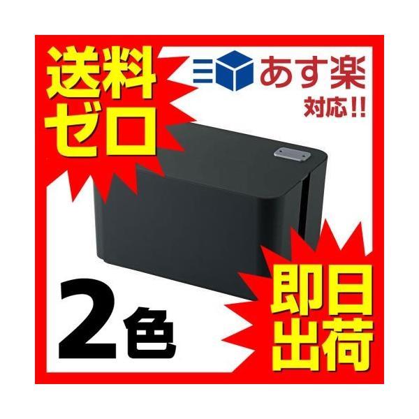 ケーブルボックス CableBox ケーブル収納 コード収納 コードケース OAタップ ボックス 激安 送料込み トレイン 配線収納 配線収納 エレコム(4個口) EKC-BOX|musasinojapan