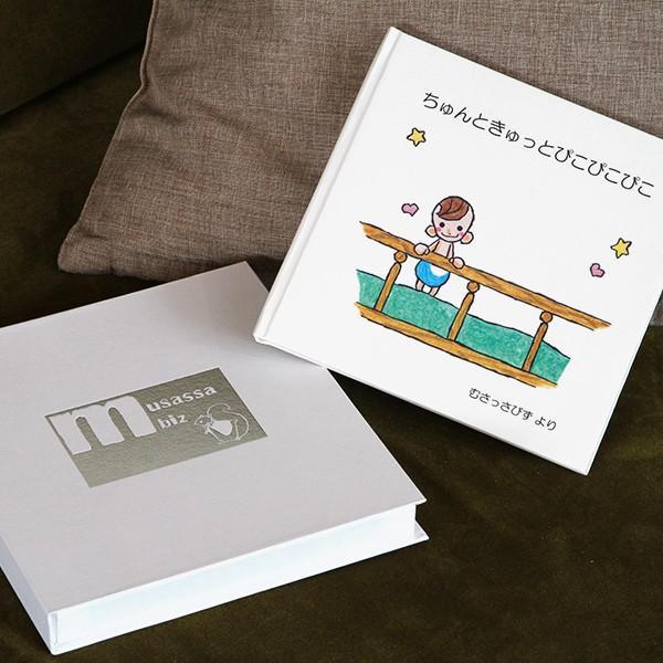 読み聞かせ絵本(0歳〜2歳)「ちゅんときゅっとぴこぴこぴこ」ギフト仕様|musassabiz|02
