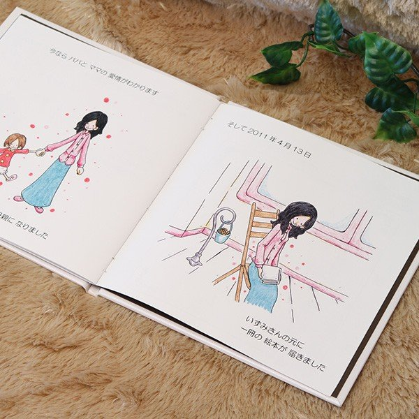 母への感謝の絵本「大好きなお母さん」ギフト仕様|musassabiz|03