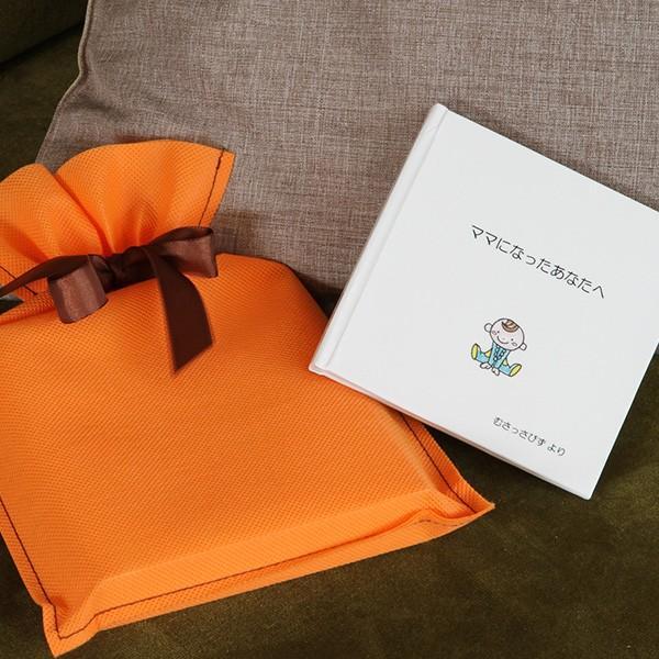 出産のお祝いミニ絵本「ママになったあなたへ」ギフト仕様オリジナル絵本ブック式ギフトBOX&ラッピング 名入れ 写真入れ ハンドメイドギフト 出産祝い|musassabiz|02