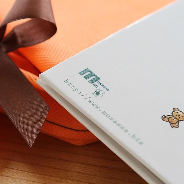 出産のお祝いミニ絵本「ママになったあなたへ」ギフト仕様オリジナル絵本ブック式ギフトBOX&ラッピング 名入れ 写真入れ ハンドメイドギフト 出産祝い|musassabiz|04