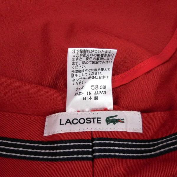 ラコステ メンズ 帽子 ハット レディース LACOSTE サファリハット バケットハット 8532 コットン ブランド 春 夏 レッド 58 メール便 あすつく|museum8|08