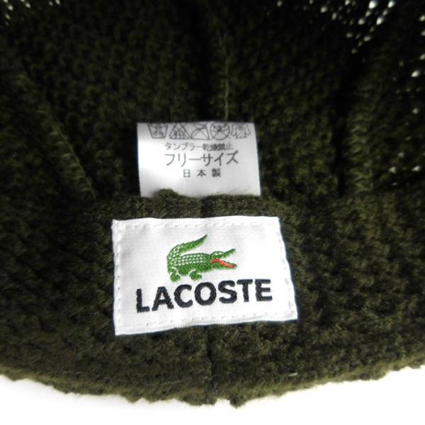 ラコステ メンズ 帽子 ハット レディース LACOSTE ハンチング ベレー帽 9936 ウール ブランド L3329 春秋 カーキ あすつく メール便|museum8|08