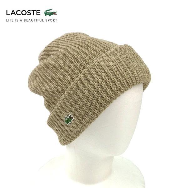 6d767ef1efa7af ラコステ LACOSTE ニット帽 ビーニー ニットキャップ 帽子 ハット 6372 メンズ レディース 麻 ブランド 春夏