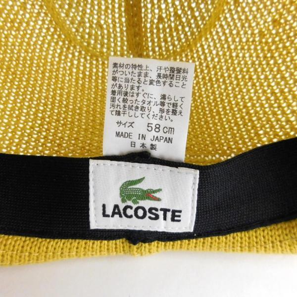 ラコステ メンズ 帽子 中折れ帽子 麦わら帽子 レディース LACOSTE ストローハット 1万0584 UV コットン ブランド 春 夏 イエロー 58 あすつく museum8 08