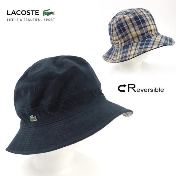 ラコステ メンズ 帽子 レディース LACOSTE バケットハット サファリハット 7452 チェック柄 ブランド 秋 冬 ネイビー あすつく メール便|museum8