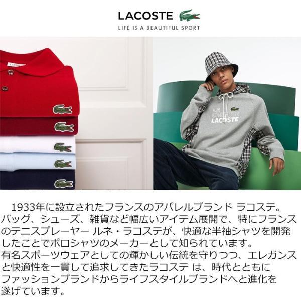 ラコステ メンズ 帽子 レディース LACOSTE バケットハット サファリハット 7452 チェック柄 ブランド 秋 冬 ネイビー あすつく メール便|museum8|12