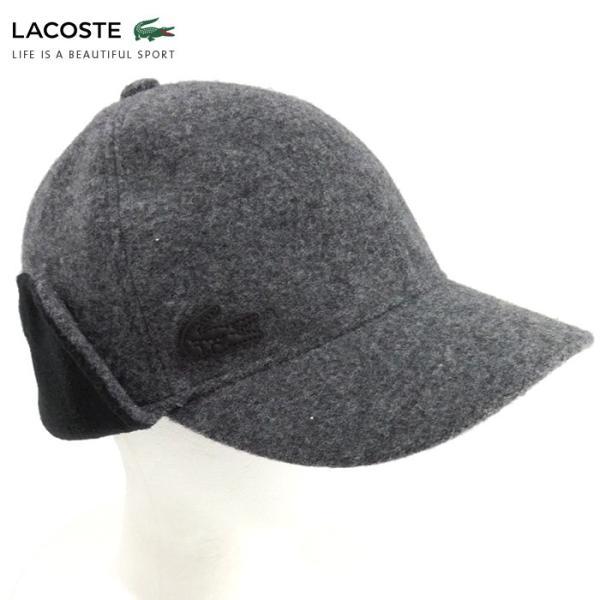 ラコステ メンズ フライトキャップ キャップ LACOSTE 帽子 ハット 7992 レディース 耳あて ウール ブランド 秋冬 グレー 58 あすつく|museum8