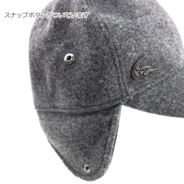 ラコステ メンズ フライトキャップ キャップ LACOSTE 帽子 ハット 7992 レディース 耳あて ウール ブランド 秋冬 グレー 58 あすつく|museum8|05