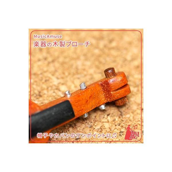 バイオリン 木製ブローチ ー  ミュージックアミューズ|music-amuse|03