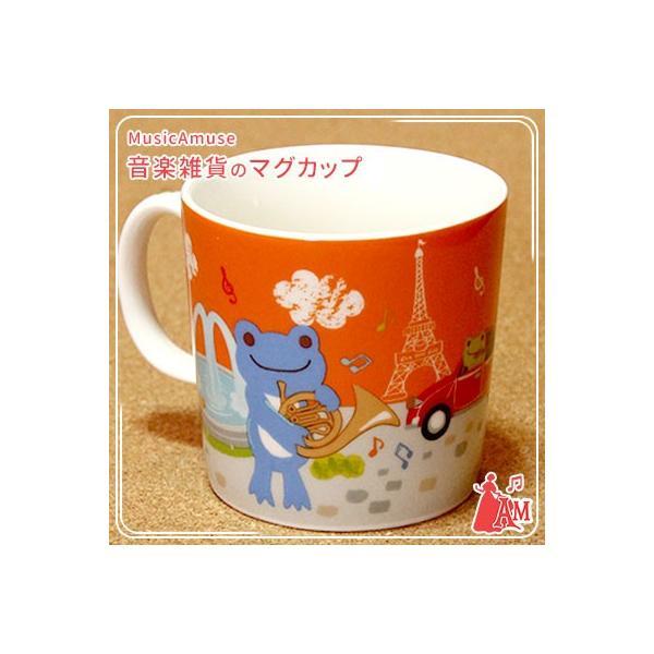 【廃盤】ピクルス マグカップ 街角 PC6015-02  ミュージックアミューズ music-amuse 03