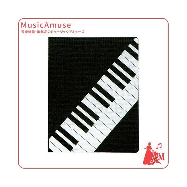 ミュージッククリアホルダー 鍵盤 楽譜ファイル YO9015-01  ミュージックアミューズ|music-amuse