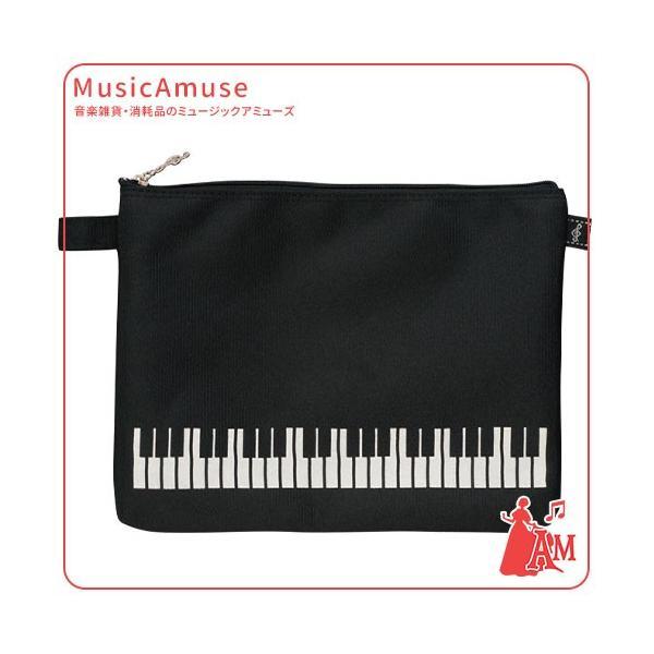 ポケットポーチ 鍵盤 ブラック BG-90P/KB/BL  ミュージックアミューズ|music-amuse