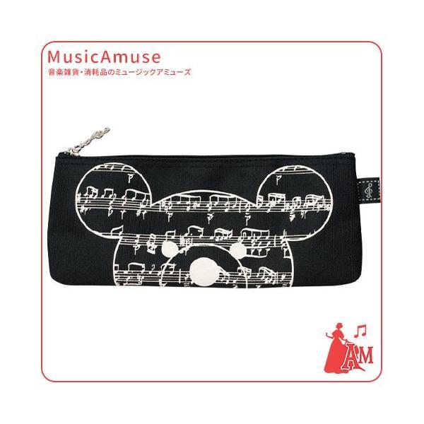 【在庫限りで廃盤】ペンポーチ ベア ブラック 筆箱 BG-55P/BE/BL  ミュージックアミューズ music-amuse