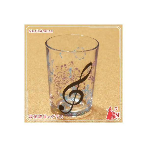 グラスタンブラー(カレイドスコープ) ト音記号 SE0710-01  ミュージックアミューズ|music-amuse
