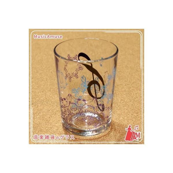 グラスタンブラー(カレイドスコープ) ト音記号 SE0710-01  ミュージックアミューズ|music-amuse|02