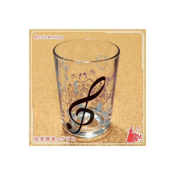 グラスタンブラー(カレイドスコープ) ト音記号 SE0710-01  ミュージックアミューズ|music-amuse|03