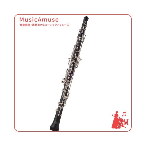 オーボエ J.Michael OB-1500  ミュージックアミューズ|music-amuse