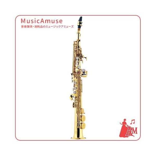 ソプラノサックス J.Michael SP-650  ミュージックアミューズ|music-amuse