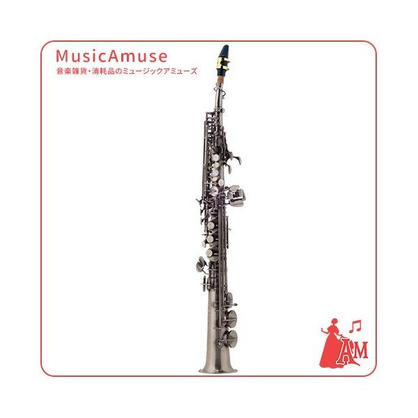 ソプラノサックス J.Michael ガンメタリック SP-820GM  ミュージックアミューズ|music-amuse
