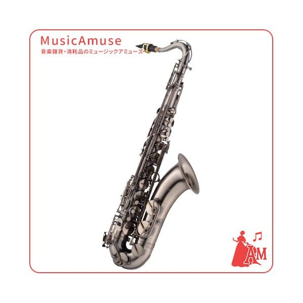 テナーサックス J.Michael 練習用 ガンメタリック TN-1100  ミュージックアミューズ|music-amuse