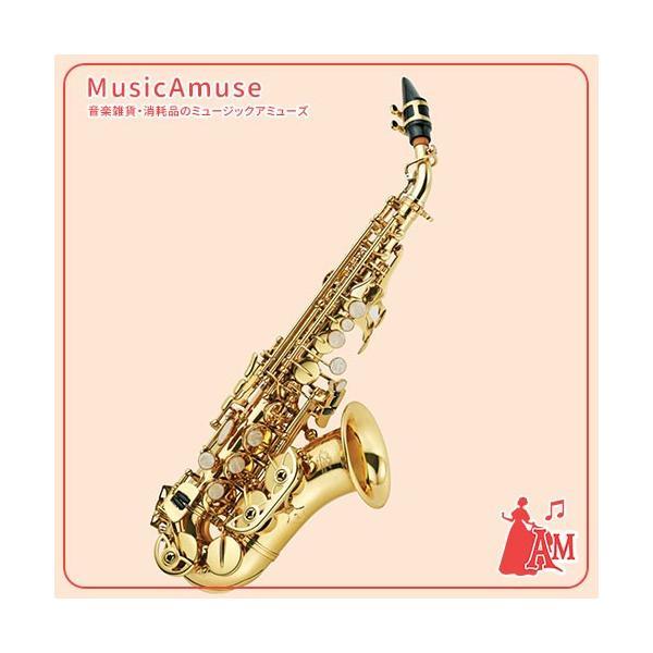 J.Michael カーブドソプラノサックス SPC-700   ミュージックアミューズ|music-amuse