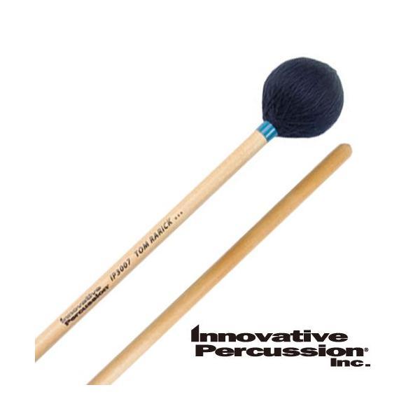 IP3007 Innovative Percussion トム・ラリックモデル ビブラフォン用ハード