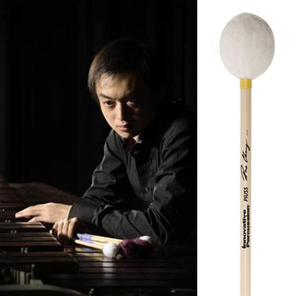 【ラタン】PIUS5 Innovative Percussion  パイアス・チェンモデル マリンバ用ハード&ハイレンジ for アンサンブル、コンチェルト