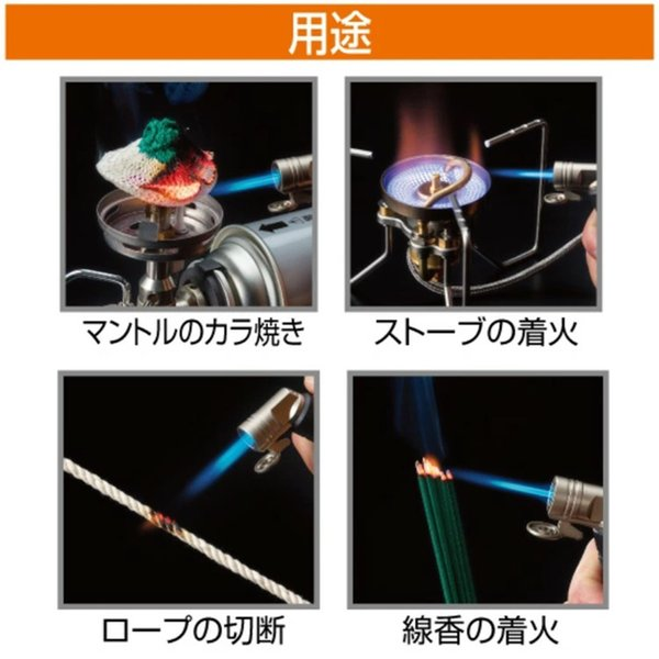 トーチ マイクロトーチ SOTO バーナー ACTIVE アクティブ  ST-486  ブラック ブルー オレンジ 超小型 ヨコ型モデル 充てん式 CB缶用|music-outdoor-lab|05
