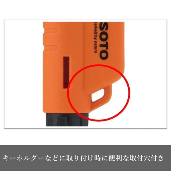トーチ マイクロトーチ SOTO バーナー ACTIVE アクティブ  ST-486  ブラック ブルー オレンジ 超小型 ヨコ型モデル 充てん式 CB缶用|music-outdoor-lab|08